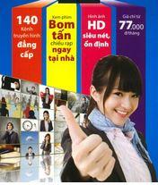 KM Lắp đặt internet viettel thuận an khu vực Lái thiêu, Bình Đáng, Bình Hòa, An Phú, An Thạnh, Thuận Giao, Bình Chuẩn tháng 10/2015